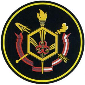 Patch of Military University of Radiation, Chemical and Biological Defense Armed Forces of Russia. Moscow