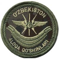 Subdued Patch of Communication Troops Armed Forces of the Republic of Uzbekistan