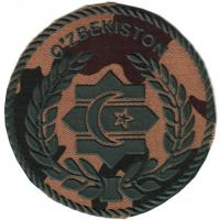 Subdued General Patch of Ground Force of the Republic of Uzbekistan