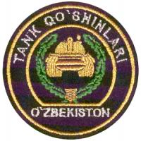 Patch of Armored Troops of the Armed Forces of the Republic of Uzbekistan. Model 2003