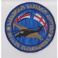 Squadron MI-24 Patch of Air Force Georgia