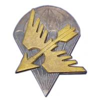 Ranger Airborne Badge Armed Forcesof Finland