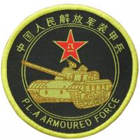 Armoured Force Patch PLA China