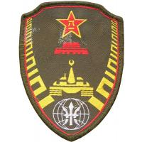 Beijing Military Region Armoured Force Patch PLA China