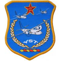 Air Force Transport Troops Patch. China