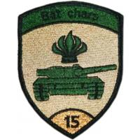 15th Armored Battalion Patch of the Armed Forces of Switzerland